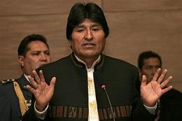 Frente ã ofensiva da direita e os pactos de Evo Morales: lutar pela independência de classe