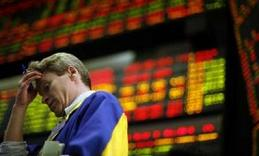 International financial crisis