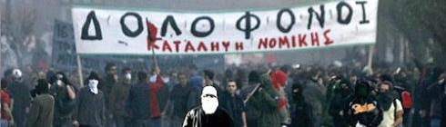 Social revolt in Greece