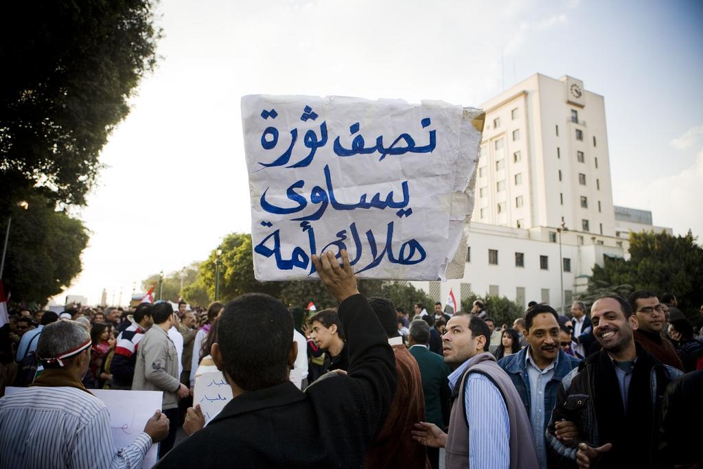 """Egitto: """"transizione""""... ma con il pugno di ferro"""