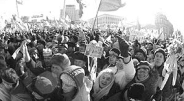 Crisis política en Ucrania