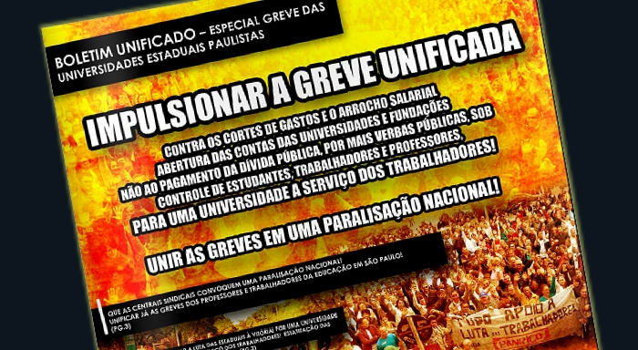 Greve das estaduais paulistas