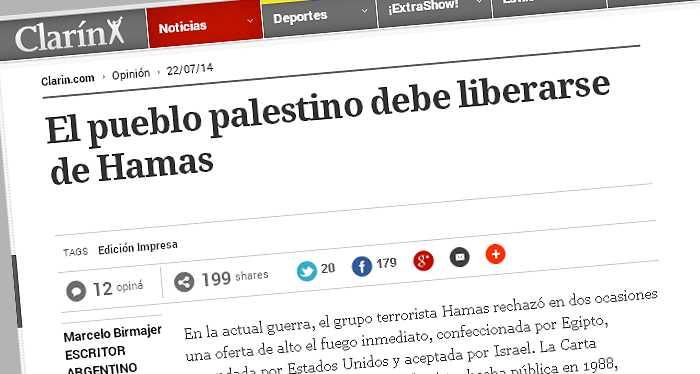 Ofensiva israelí contra Gaza: ¿Quiénes son los responsables?