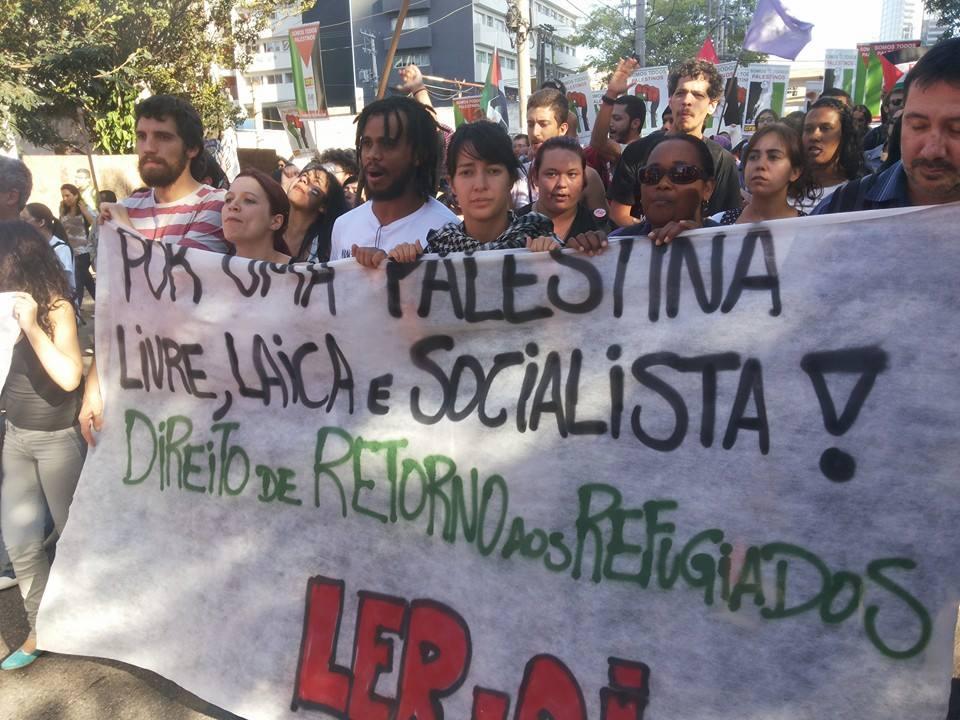 Acto y movilización en repudio al ataque sionista