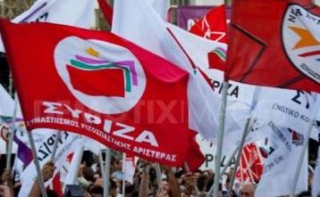 Syriza a la prueba del poder