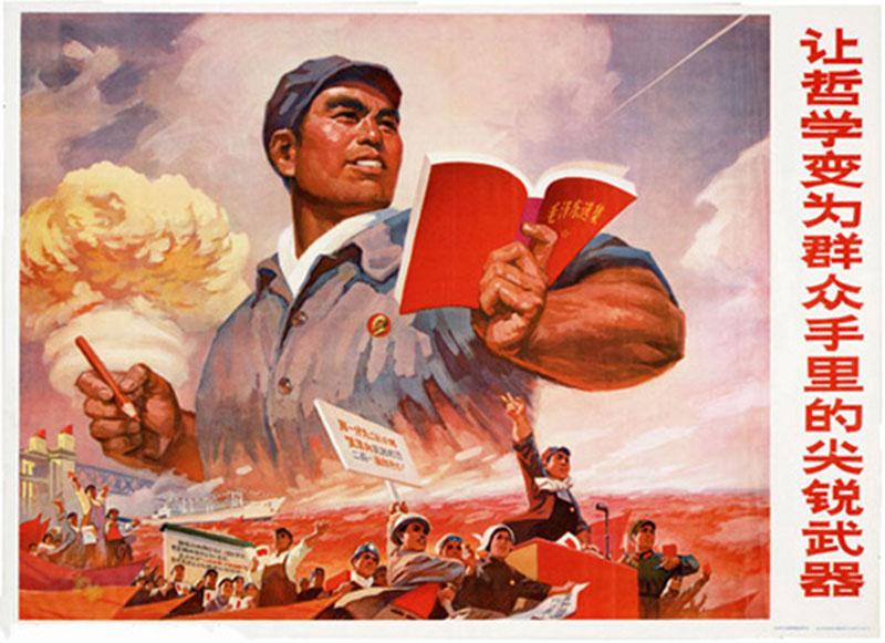 """""""Lucha de clases"""": su sola mención genera temor en China"""