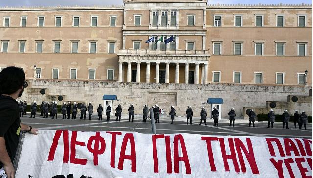 Frente ás eleições de 25 de janeiro: Com os trabalhadores e o povo grego, contra os capitalistas e a Troika