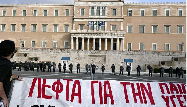 Griechenland: Vor den Wahlen am 25. Januar