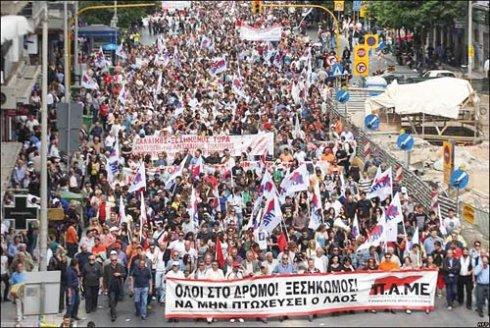 Por la anulación de la deuda y contra los planes de austeridad