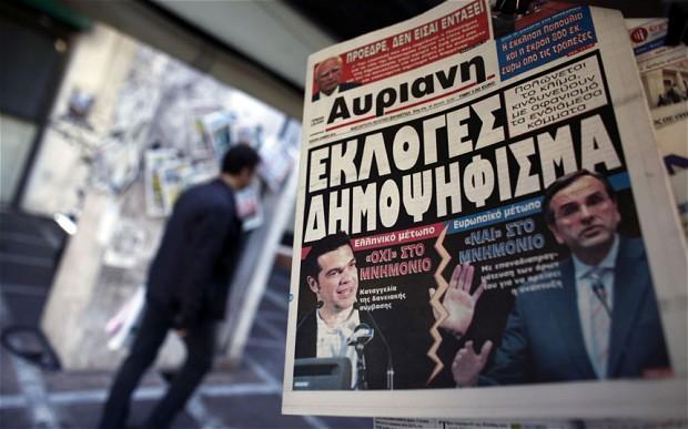Grèce, après la catastrophe. Discussion avec l'ancienne majorité du NPA et son courant international